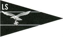Флаг командира моторизованного батальона ПВО (после 2 апреля 1943 г.)
