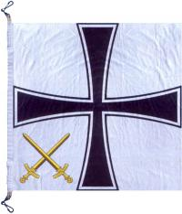 Флаг генерал-адмирала