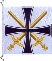 Флаг командующего ВМФ