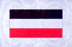 Лоцманский флаг (1933-1935)