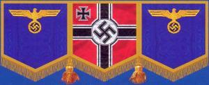 Подиумный баннер Кригсмарине