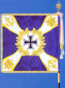 Знамя подразделения Кригсмарине берегового базирования