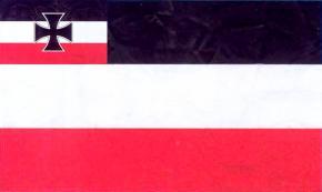 Кормовой флаг 1933 год