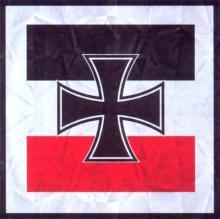 Служебный флаг министра Рейхсвера (1933-1935)