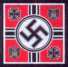 Служебный флаг военного Рейхсминистра и Верховного главнокомандующего Вермахта (1935-1938)