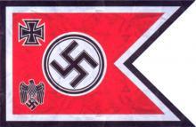 Служебный флаг верховного командования Вермахта (1938-1941)