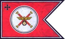 Служебный флаг верховного командования Вермахта (1941-1945)