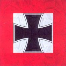 Флаг главнокомандующего (1936-1938)