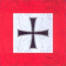 Флаг главнокомандующего (1938-1941)