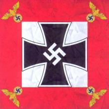 Флаг начальника Генерального штаба (1941-1945)