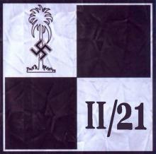 Образец штабного флага «Африканского корпуса»