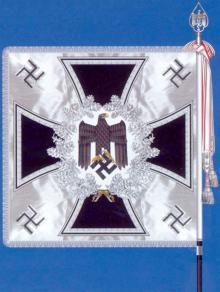 Пехотные батальоны