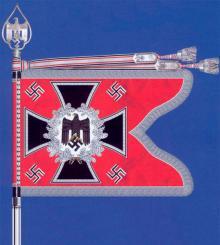 Батальон эскорта Фюрера