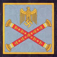 Автомобильный вымпел генерал-фельдмаршала сухопутных войск (1941-1945