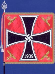 Знамя пехотного батальона Лейбштандарта SS «Адольф Гитлер»