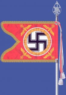 Знамя артиллерийского батальона Лейбштандарта SS «Адольф Гитлер»