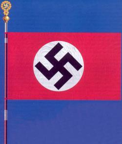 Знамя Крови - Блютфане (Blutfahne)