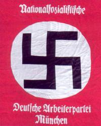 Ортсгруппа «Мюнхен»