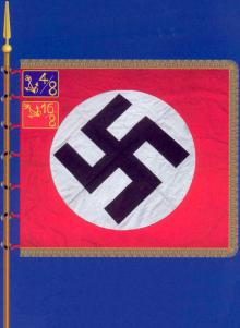 Штурмовое знамя штурмбанна SA морского базирования