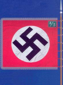 Штурмовое знамя штурмбанна SA с серебряным приборным цветом