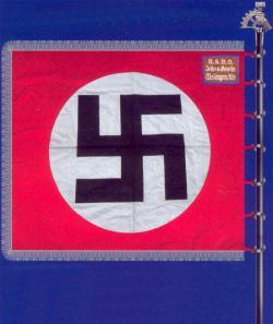 Флаг национал-социалистической фабричной ячейки (до 1935 года)