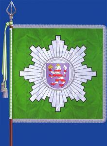 Государственная полиция Тюрингии