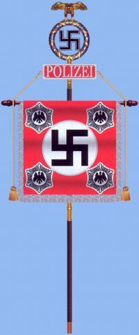 Штандарт полиции образца 1933 года