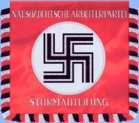 Штандарт SA (после сентября 1933). Оборотная сторона