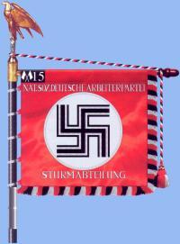 15-й кавалерийский штандарт SS