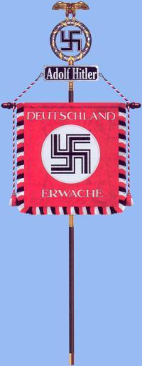 "Штандарт полка ""Лейбштандарт SS Адольф Гитлер"" (ранний вариант)"