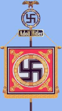 """Штандарты полка """"Лейбштандарт SS Адольф Гитлер"""" (Второй вариант, лицевая сторона)"""