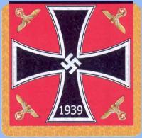 """Штандарты полка """"Лейбштандарт SS Адольф Гитлер"""" (Второй вариант, оборотная сторона)"""