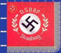 """Штандарт """"Штраубинг"""" с эмблемой города"""