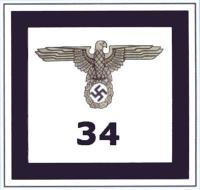 Штаб фусс-штандарта (в данном случае — 43-го штандарта СС «Верхняя Бавария»)