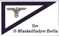 Штаб Берлинского гарнизона SS