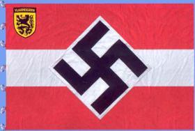 ����������� �������r��� (� ������� 1943 ����)