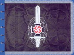 Возможный вариант флага национал-социалистической организации жертв войны NSKOV
