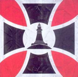 Знамя Имперского военного союза (DRKB)