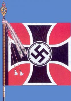 Знамя национал-социалистического союза ветеранов (1938-1943)