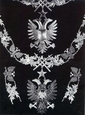 Почетная цепь Албании