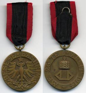 Медаль Черного орла третьего класса в бронзе (аверс и реверс)