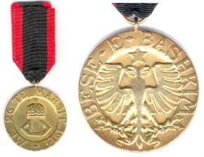 Медаль Чёрного орла первого класса в золоте