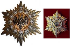 Звезда 1-й степени ордена Беса образца 1926-1939 и 1939-1944 гг