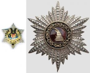 Звезда 2-й степени ордена Беса образца 1926-1939 и 1939-1944 гг