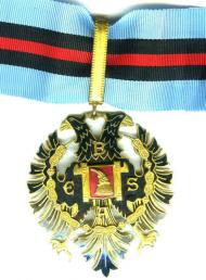 Шейный знак 2-3 степени ордена Беса образца 1939-1944 гг
