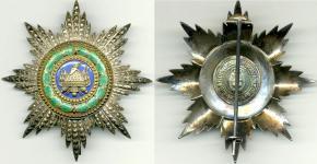 Звезда ордена Скандерберга королевства Албании