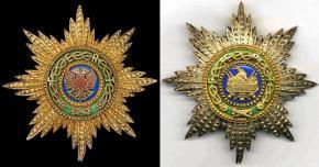 Звезда ордена Скандерберга периода итальянской оккупации (два типа)