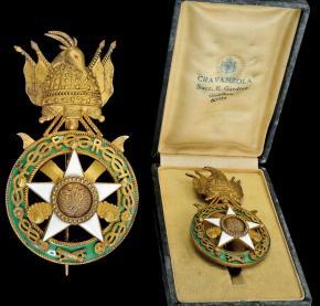 Звезда ордена Скандербега 2-й степени периода итальянской оккупации