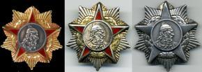 Ордена Скандерберга 1, 2 и 3 ст. образца 1945 г. Тип 1. (1 степень – золото, 2 и 3 – серебро; способ крепления – винт)