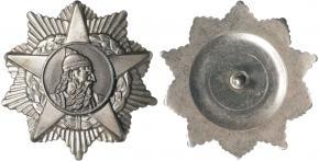 Орден Скандерберга 3 ст. образца 1945 г. Тип 2.